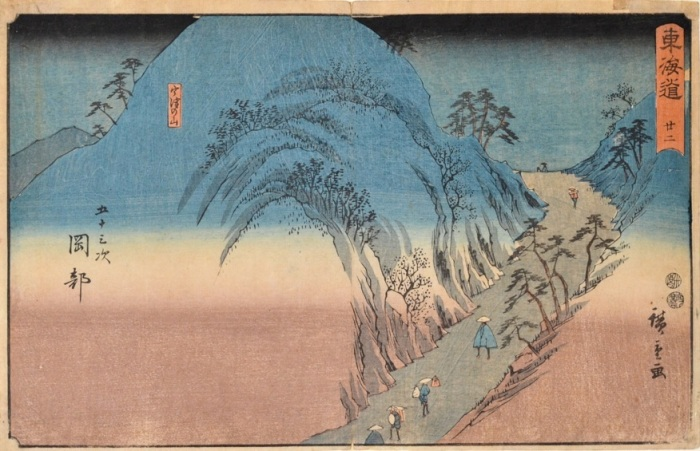 Hiroshige, 53 Stations,Tokaido_Okabe